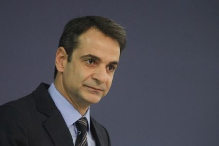 Kyriakos Mitsotakis message to the Greeks of the Diaspora