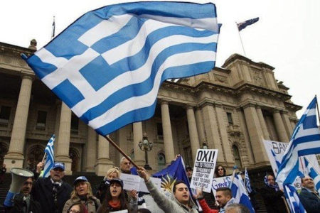 Early Greek elections coming
