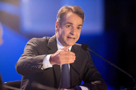 Mitsotakis:  Sustained high primary surplus targets the 'downside' of Eurogroup decision