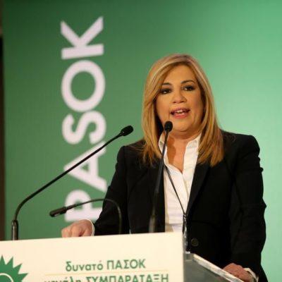 PASOK still has open political and ideological fronts with the right, says Gennimata