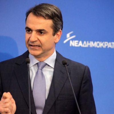 Mitsotakis:  Our aim is to render Greece a strong brand in Europe'