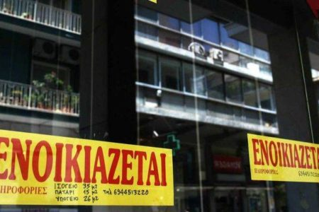 Greek real estate market shows signs of stabilization