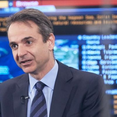 Mitsotakis: Investments will bring Greeks back to the country