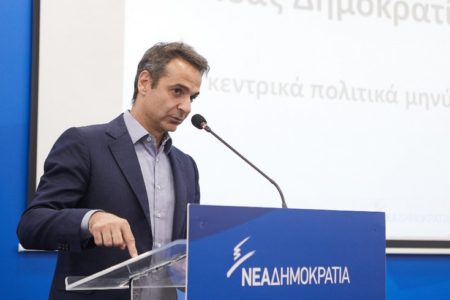 Mitsotakis: We want a strong popular mandate