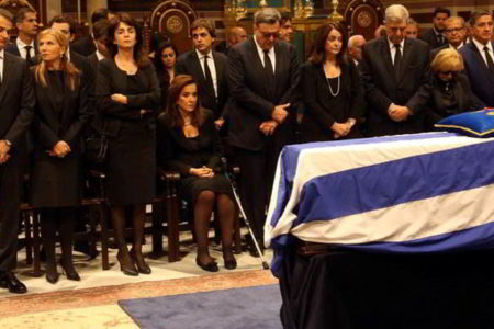 Funeral service for Constantine Mitsotakis