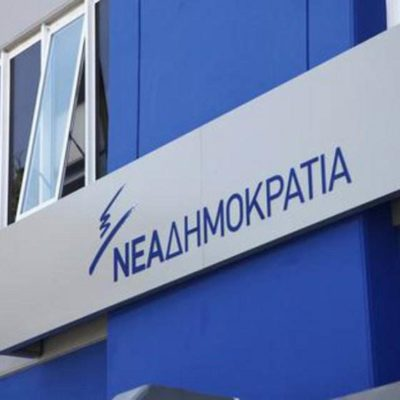 New Democracy: 'Tsipras lied again'