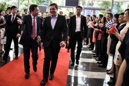 Tsipras: Greece serves as a bridge between China and Europe