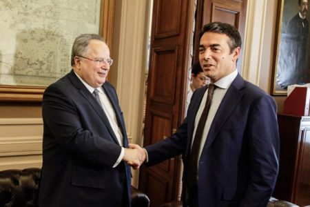 FYR Macedonia seeks Greek support to join EU, NATO
