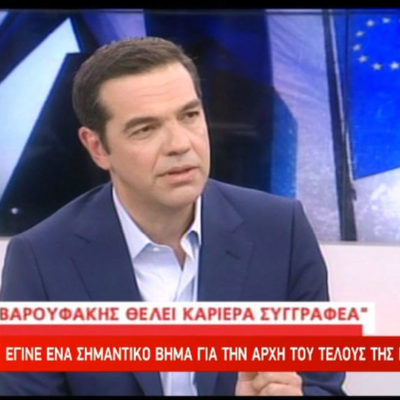 Tsipras: 'One step closer to end of adventure'