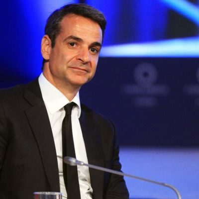 "ND leader Mitsotakis: Greece ""needs to be firm"" with Turkish aggression"