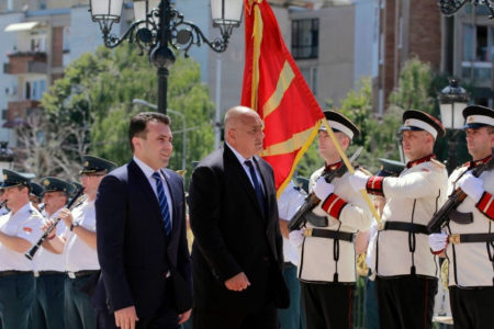 Historic agreement between FYR Macedonia and Bulgaria