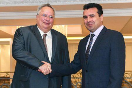 FYR Macedonia, Greece seek better ties amid 25-year name dispute