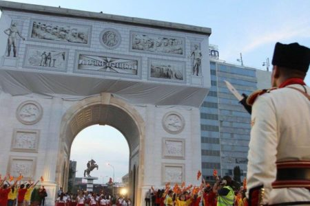 New Skopje government abandons intransigent positions