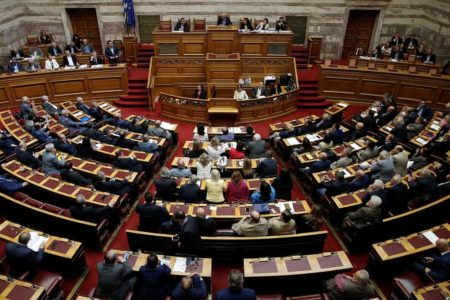 Greece passes gender-change law opposed by Orthodox church