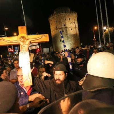 Orthodox Christians try to halt play, clash with Greek police