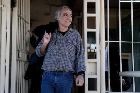 Greek terrorist's prison parole sparks global outrage