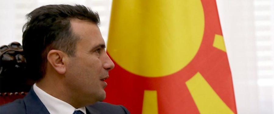 FYR Macedonia Government Survives No-Confidence Vote