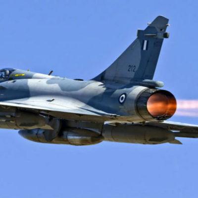 HAF aircraft crashes off the coast of Skyros island