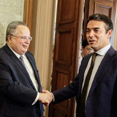 Talks to settle Greece-FYR Macedonia name dispute in final stage