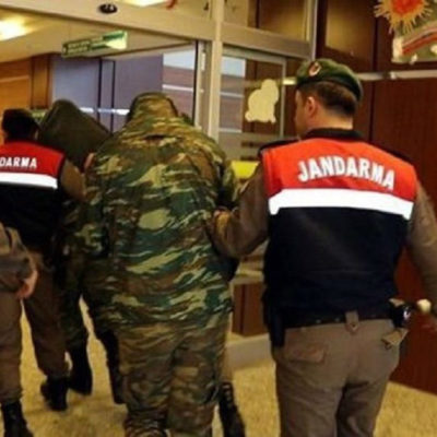 Turkey rejects yet another request for the release of the two Greek military officers