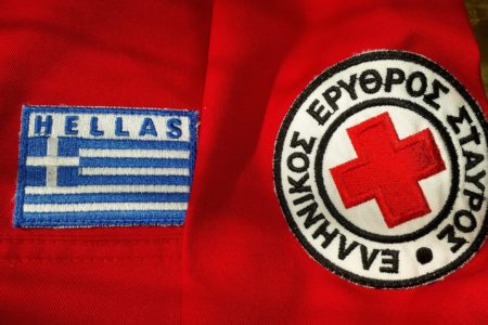 Hellenic Red Cross Secretary General resigns