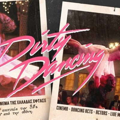 """Dirty Dancing"" comes to life in Athens"