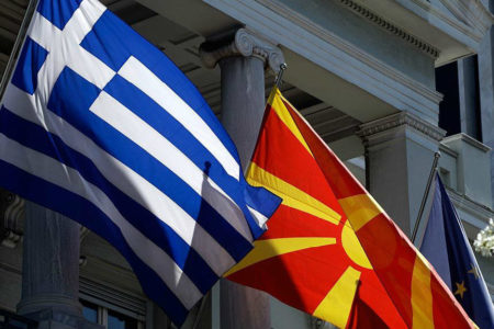 Reactions to a possible agreement between Greece and FYROM
