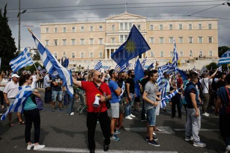 Tear gas and minor incidents at Macedonia name rally