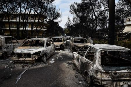 Wildfires in Greece kill at least 74