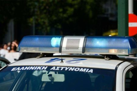 Police arrest seven people in Crete gun racket