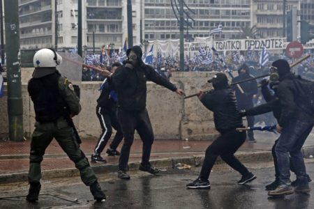 Greece rally over Macedonia name deal turns violent