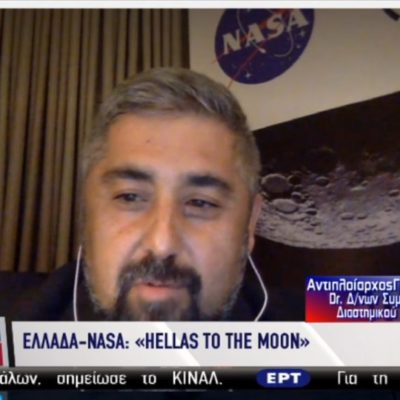 Hellenic Space Agency collaborates with NASA on mission to the Moon