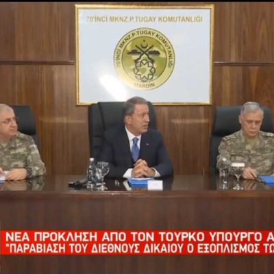Athens responds firmly to the Turkish Defense Minister's provocative statement
