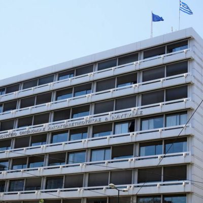 Greek 2018 primary budget surplus exceeds forecasts