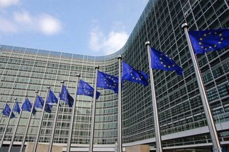 "European Commission: ""Turkey continues to move away from the EU"""