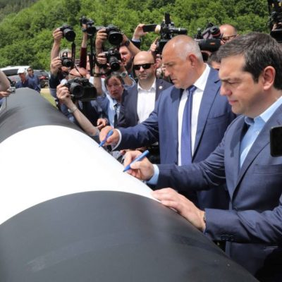 Bulgaria, Greece start work on gas pipeline from Azerbaijan