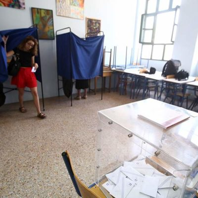 ND dominates in the second round of regional elections