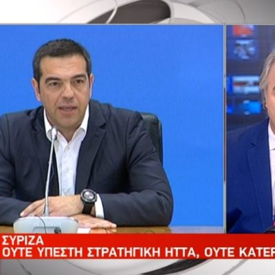 Tsipras: The 32% makes us a strong power of the democratic faction