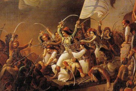 A modern Greek tragedy based on history?