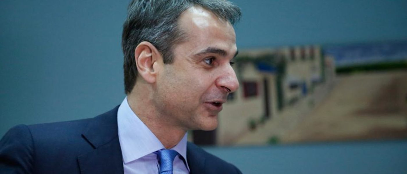 Mitsotakis: Tsipras the 'prime minister of eternal austerity ...