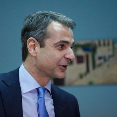 Mitsotakis: Tsipras the 'prime minister of eternal austerity'