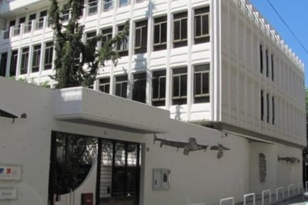 Arson attack on French Institute in Athens