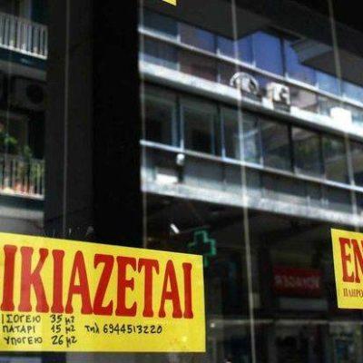 Greek real estate market shows signs of stabilization