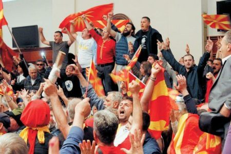 FYR Macedonia President calls emergency to defuse tension