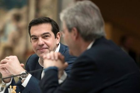 Tsipras: EU south summit talks reflect common will to build a Europe of growth