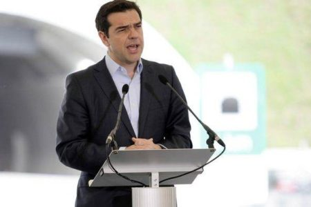 Tsipras: Greece regaining the strength to stand on her feet