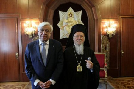 President Pavlopoulos: The Ecumenical Patriarchate is our cradle