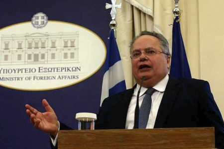 Kotzias calls for EU to condemn countries that supply North Korea