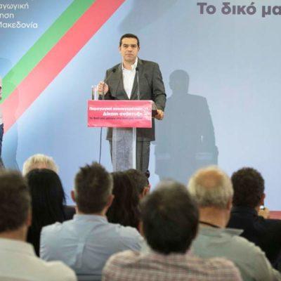 US Vice-President invites PM Tsipras to Washington