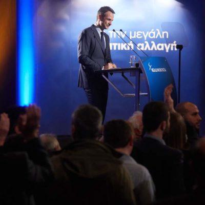 New Democracy slams Tsipras 'fake promises'